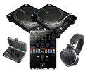 ターンテーブルDJセット/PIONEER PLX-1000 + DJM-S9 + カートリッジ + ヘッドホン【送料無料】