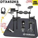 即納可能!YAMAHA(ヤマハ)DTX452KS 3ゾーンパッド搭載 / オリジナルオプション イス スティック マット ヘッドフォン付き <電子ドラム エレドラ>
