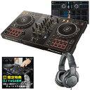 《教則動画付属》PIONEER DJコントローラー DDJ-400 + ヘッドホンATH-M20X DJセット