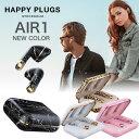 Happy Plugs 完全 ワイヤレスイヤホン AIR1 ...
