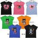 オンラインショップでしか買えないレアアイテム!ミキハウスダブルBの半袖Tシャツ【通販限定】ダブルB半袖Tシャツ(80cm-130cm)