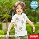 ミキハウス � ブルビー mikihouse  WEB LIMITED Tシャツ(80cm-130cm) 男の子 半そで ボーイズ こども 子供服