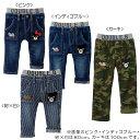 【ダブルB】ポケットに刺繍つき☆ストレッチジーンズ(70cm・80cm・90cm)【10,800円以上で送料無料】
