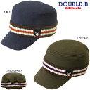 【アウトレット】【ダブルB】ニットリブ付きワークキャップ(帽子)〈SS-LL(46cm-56cm)〉