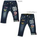 【アウトレット】【ダブルB】エンブレム風豪華ワッペン付き☆ジーンズ (100cm・110cm)