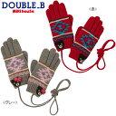 【アウトレット】【ダブルB】ネイティブ柄☆手袋(3歳-9歳)