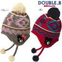 【アウトレット】【ダブルB】ネイティブ柄☆フード(帽子)〈S-M(48cm-56cm)〉