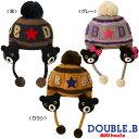【アウトレット】【ダブルB】お耳まですっぽり!編みモチーフ付ニットフード(帽子)〈S-M(46cm-56cm)〉