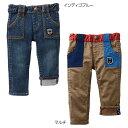【セール】【ダブルB】裾裏星ライン★☆ジーンズ(100cm・110cm)