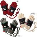 公式ショップ【セール】【ダブルB】編みぐるみ付きノルディック柄☆5本指手袋(3歳-9歳)