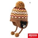 【ダブルB】編みぐるみ付きノルディック柄フード(帽子)〈S-M(46cm-56cm)〉