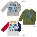 兒童, 嬰幼兒用品 - ミキハウス ダブルビー mikihouse ロゴTシャツ(70cm・80cm・90cm) バーゲン