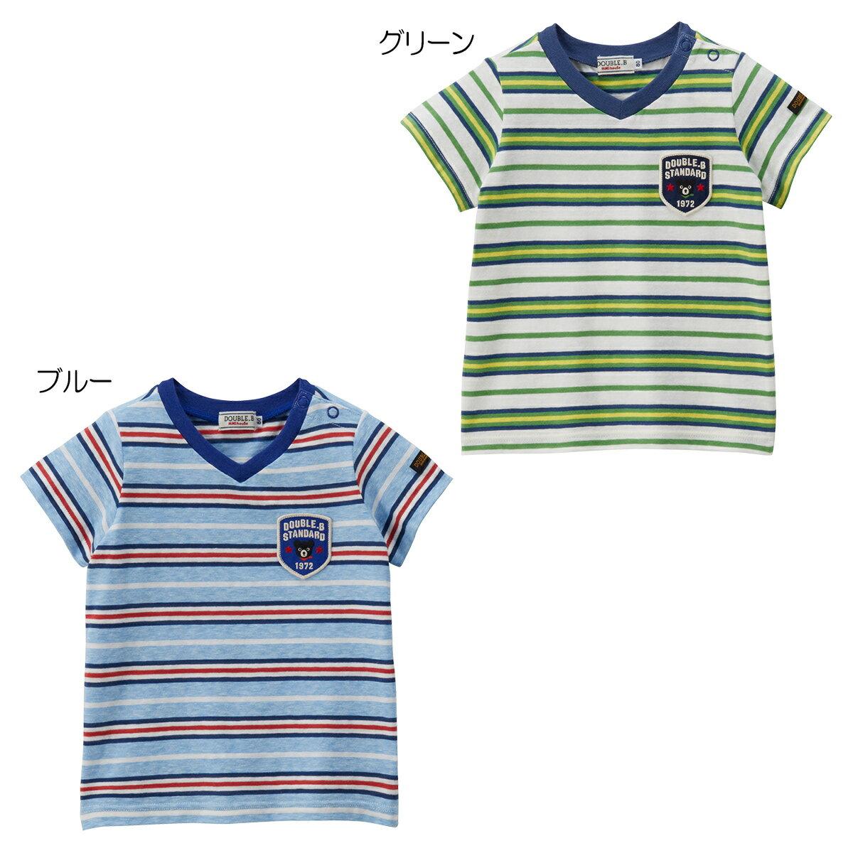 ミキハウス ダブルビー mikihouse Vネックボーダー半袖Tシャツ(140cm・150cm)