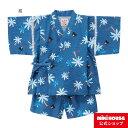 ミキハウス ダブルビー mikihouse ヤシの木柄甚平スーツ(140cm・150cm)