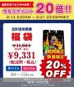 公式ショップ【ダブルB】1万円福袋(80cm-130cm)...