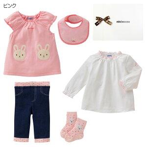 出産祝いミキハウス mikihouse ピンクでキュートなうさちゃん 5点セットミキハウス/MIKI HOUSE/ベビー服【女の子】【ラッピング済】