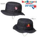 【ホットビスケッツ】デニム☆クロッシェ(帽子)(46cm-54cm)【10,800円以上で送料無料】