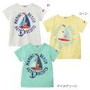 アウトレット ミキハウス ホットビスケッツ mikihouse ヨット&イカリかすれプリント半袖Tシャツ 70cm-110cm  男の子・女の子 半そで こども 子供服
