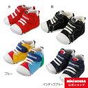 ミキハウス mikihouse mロゴ ファーストベビーシューズ 11.5cm-13cm  ベビー 赤ちゃん 男の子 女の子 靴 プレゼント 出産祝い