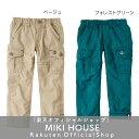 ミキハウス mikihouse パンツ(140cm・150cm) バーゲン