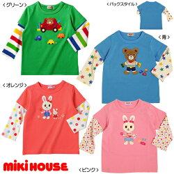 【ミキハウス】Tシャツ