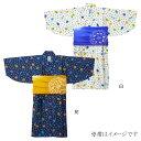 【ミキハウス】クワガタ&とんぼ柄浴衣(男児用)〈120cm(110cm-120cm)〉