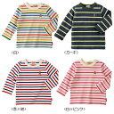 【ミキハウス】☆Every Day mikihouse☆ボーダー長袖Tシャツ(80cm-150cm)【10,800円以上で送料無料】