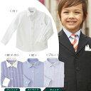 ブロード素材のシャツ【セミワイドカラー】(120cm・130cm)【10,800円以上で送料無料】