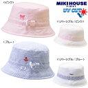 【ミキハウス(ベビー)】ストライプ×パイル素材のリバーシブル帽子〈S-M(40cm-48cm)〉【10,800円以上で送料無料】