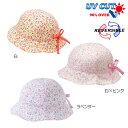 【ミキハウス(ベビー)】小花柄*リバーシブル帽子〈フリー(44cm-48cm)〉【10,800円以上で送料無料】
