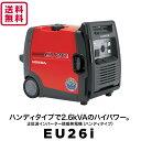 【送料無料】ホンダ HONDA EU26i 発電機