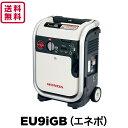 【送料無料】ホンダ HONDA EU9iGB ガス 発電機 エネポ enepo