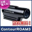 ContourROAM3 コンツアー ローム3【Contour ウェアラブルカメラ】【送料無料】防水性能10M!新機能インスタントフォトモード搭載!Contour ROAM3