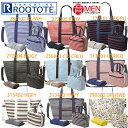 It is roux Thoth mammy roux mother bag PAPA ROO 育 men BAG bottle holder + W present [point 10 times] [free shipping] [I will take my ease tomorrow]