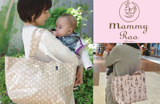 Mother bottle holder + W presents rootote マミールー bag