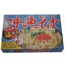 沖縄そば(半生麺)4個食入(あさひ)