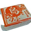 【ひろし屋】島豆腐 半丁(500g) 【冷蔵便】