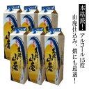黄桜 生もと山廃 (きもとやまはい)1.8Lパック(1800ml)×6本入り 山廃仕込みの酒 晩酌用の日本酒パックが激安!