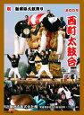 新居浜太鼓祭り酒 (2009年ラベル)西町太鼓台
