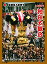 新居浜太鼓祭り酒 (2009年ラベル)池田太鼓台