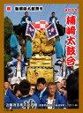 新居浜太鼓祭り酒 (2009年ラベル)楠崎太鼓台