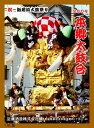 新居浜太鼓祭り酒 (2009年ラベル)本郷(垣生)太鼓台