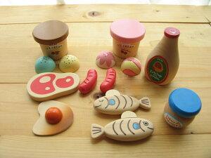 おもちゃ ままごと ソーセージ 目玉焼き ケチャップ ヨーグルト