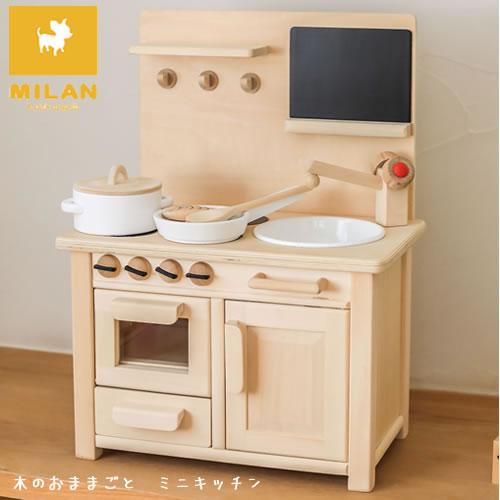 木のおもちゃ おままごとキッチン ままごとキッチン 木製 ミニキッチンアウトレット おままごと キッチン ままごと キッチン