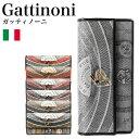 ガッティノーニ Gattinoni プラネタリウム 財布 GPLS009-001,GPLS009-100,GPLS009-119,GPLS009-146,GPLS009-195,GPLS009-412,GPLS009-500