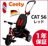�ץå��� ���ؼ� �����ƥ� Ceety ���ڥ���롡CAT S6����åɡ�1ǯ�ݾ��ա��ŷ�ǰ���ĩ�������̵����PUKY �ļ�����ã �ɥ����� ������������९�ꥢ �������