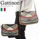 ガッティノーニ Gattinoni プラネタリウム ショルダーバッグ bpu055-100