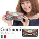 ガッティノーニ Gattinoni プラネタリウム 財布 wpu003-100