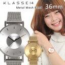 クラス14 KLASSE14 腕時計 レディース 36mm メタルメッシュベルト ローズゴールド ROSE GOLD ゴールド VOLARE GOLD シルバー VOLARE SILVER メッシュバンド MESH BAND