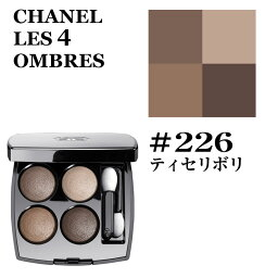 <strong>シャネル</strong> レキャトル オンブル #226 ティセリボリ <strong>アイシャドウ</strong> CHANEL LES 4 OMBRES EYE SHADOW★あす楽★★楽天最安値挑戦★<strong>シャネル</strong> レキャトル オンブル 3145891642261 <strong>シャネル</strong> レキャトル オンブル メイクアップ メークアップ ベースメイク 正規品直輸入